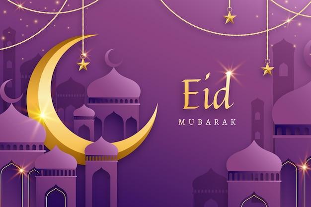 Golden moon flat design eid mubarak Free Vector