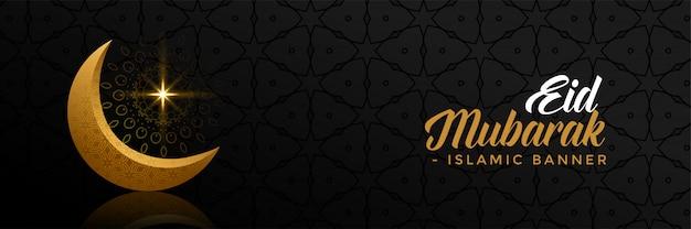Golden moon and star eid mubarak dark banner Free Vector