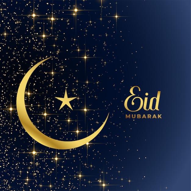 Golden moon and star sparkles eid mubarak Free Vector
