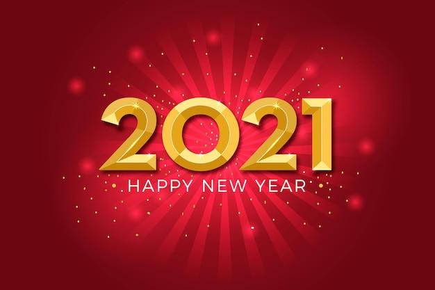黄金の新年2021年の背景 無料ベクター