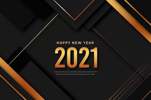 黄金の新年の背景 無料ベクター