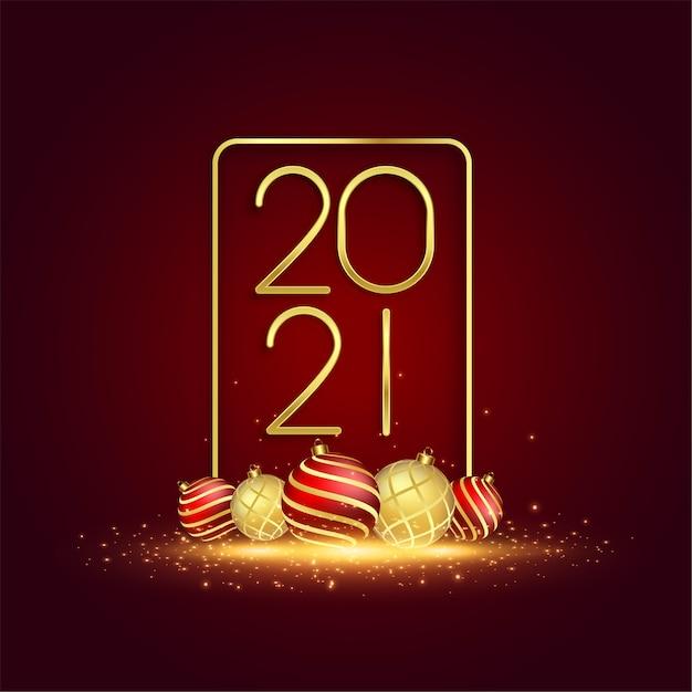 クリスマスボールの装飾が施された黄金の年賀状 無料ベクター