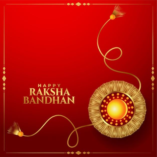 Golden rakhi background for rakhsha bandhan festival Free Vector