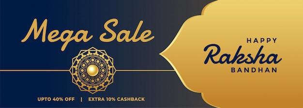 Golden raksha bandhan sale banner  template Free Vector