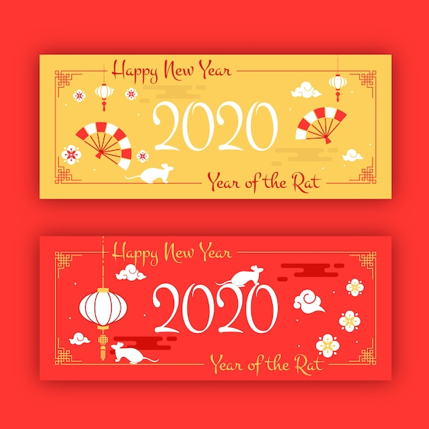 Golden and red new year chinese banners Free Vector