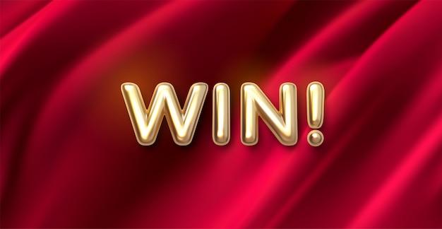 Золотой вин! знак на красном фоне ткани. конкурс или игровая концепция. золотые реалистичные буквы на драпированной ткани. Premium векторы