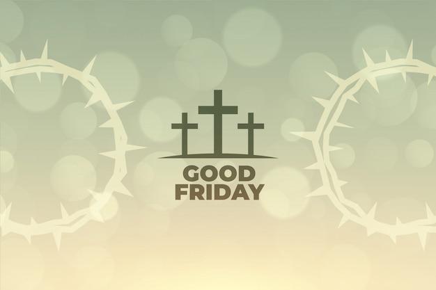 クロスシンボルデザインと良い金曜日の背景 無料ベクター