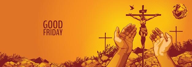성 금요일, 예수 그리스도의 십자가. 프리미엄 벡터