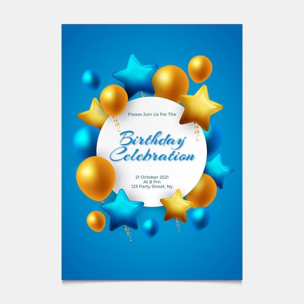 Градиентное элегантное приглашение на день рождения с воздушными шарами Бесплатные векторы