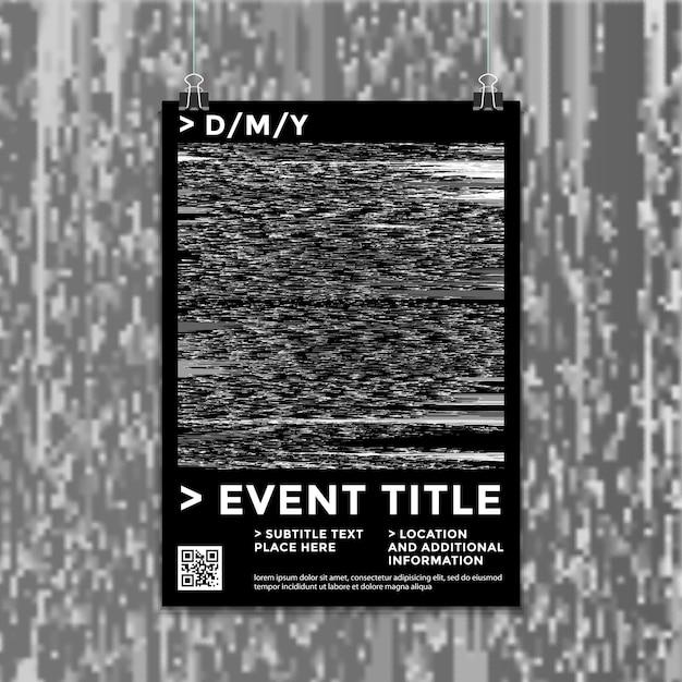 Оттенки серого абстрактный цифровой глюк искусство помехи шум плакат макет шаблон фона Premium векторы