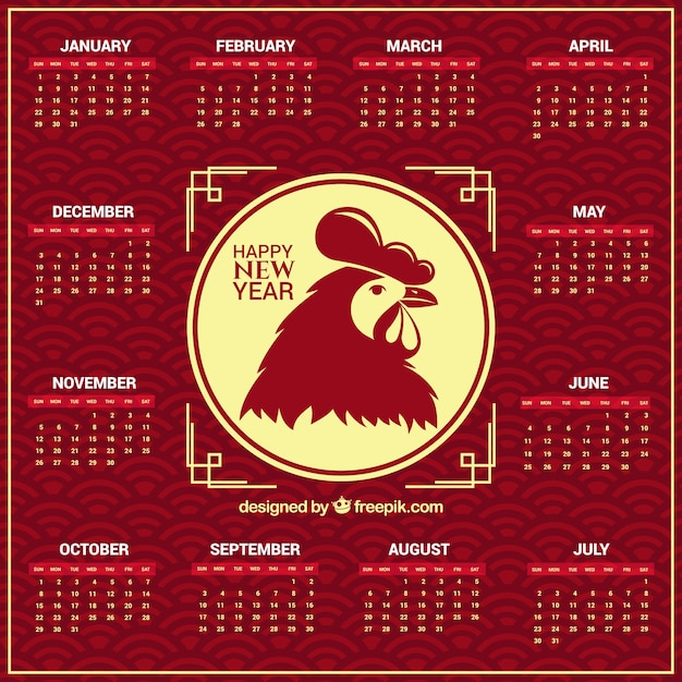 Great 2017 calendar with rooster Free Vector