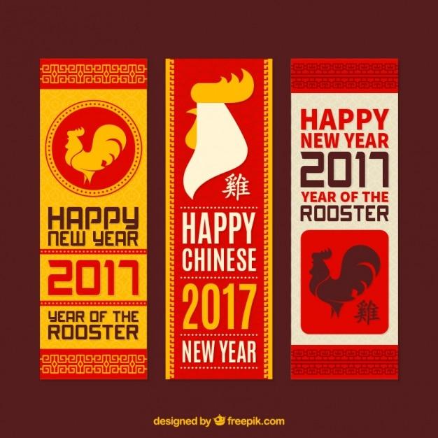 Grande raccolta di tre striscioni pronti per il nuovo anno cinese Vettore gratuito