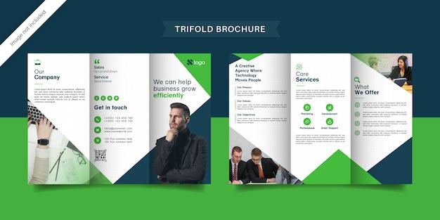 グリーンビジネス3つ折りパンフレットテンプレート Premiumベクター