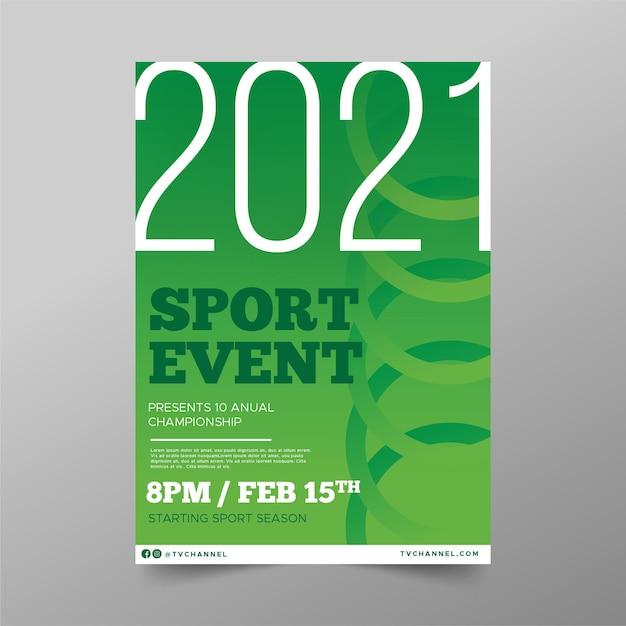 緑の丸スポーツイベントポスターテンプレート 無料ベクター