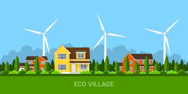 プライベートコテージハウスと風力タービンのある緑のエコビレッジ、再生可能エネルギーとエコテクノロジーのスタイルコンセプト Premiumベクター
