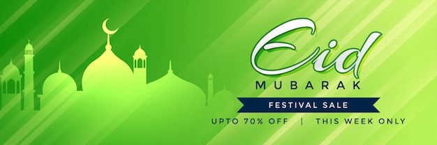 Green eid mubarak web banner sale design Free Vector