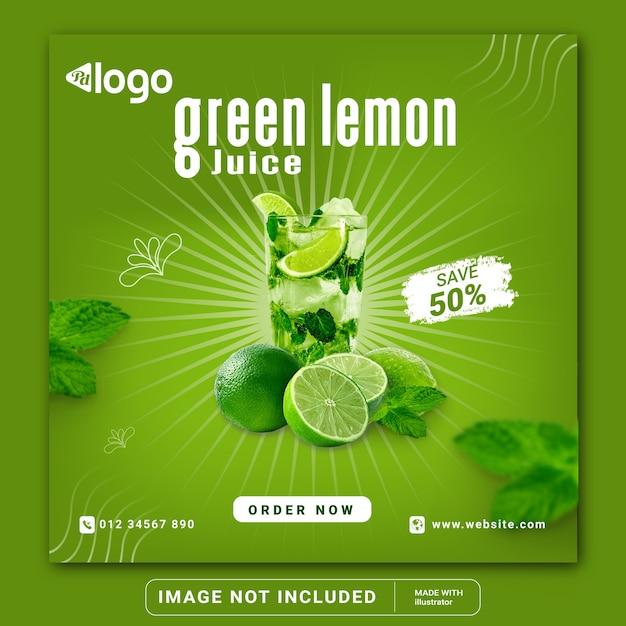 グリーンレモンジュースドリンクメニュープロモーションinstagram投稿バナーテンプレート Premiumベクター
