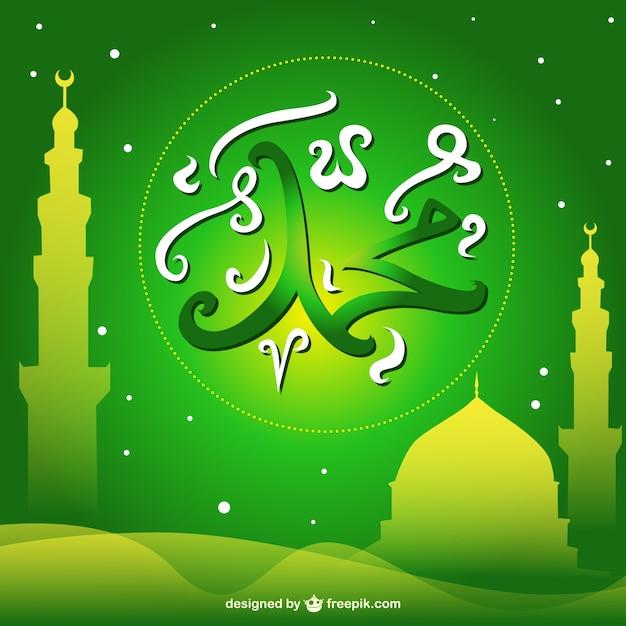 Green Milad Un Nabi Background Vector Free Download