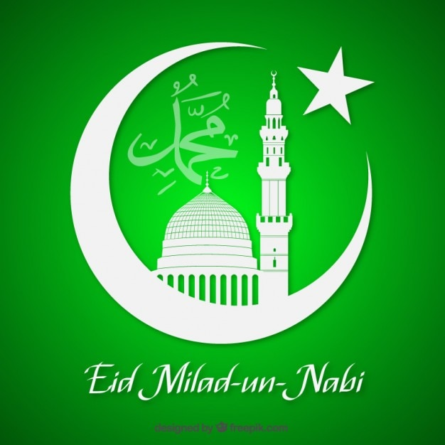 Green milad un nabi card vector free download green milad un nabi card free vector m4hsunfo