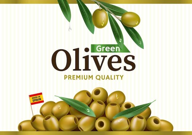 リアルなオリーブの枝、缶詰のオリーブのパッケージとオリーブオイルのデザインのグリーンオリーブラベル。 Premiumベクター
