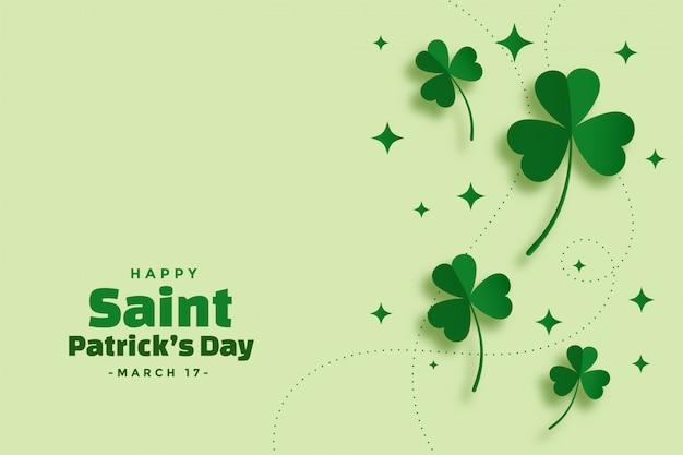 Green saint patricks day festival elegant banner Free Vector
