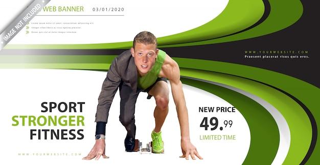 Banner verde sport ondulato Vettore gratuito