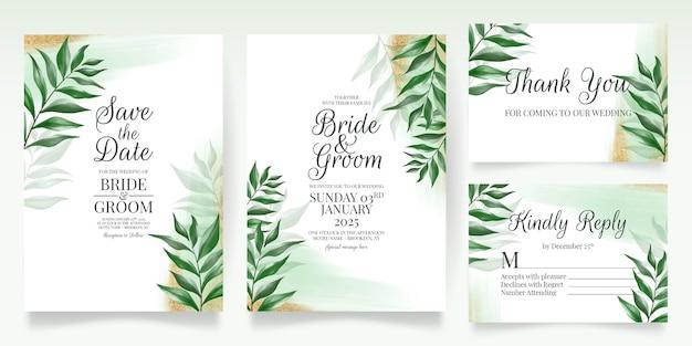 水彩画の葉ゴールドラメで設定された緑の結婚式の招待カードテンプレート Premiumベクター