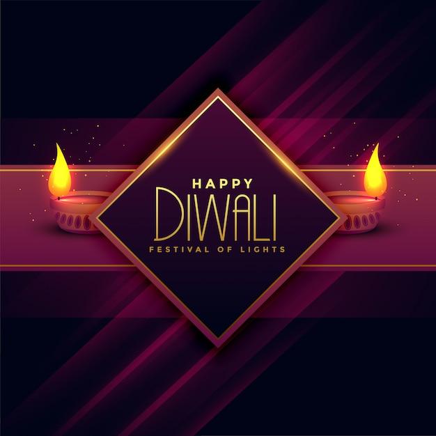 Greeting card design for diwali festival Free Vector