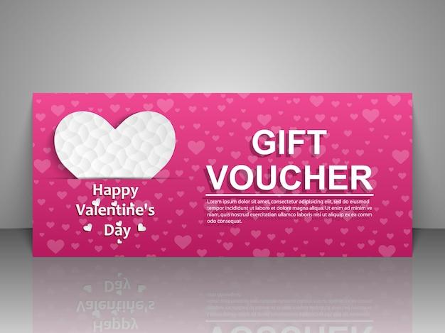 影と灰色で隔離バレンタインデーのグリーティングカード Premiumベクター