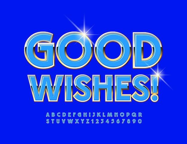 인사말 카드 Good Wishes! 파란색과 금색 세련된 글꼴. 고급 알파벳 문자와 숫자 프리미엄 벡터