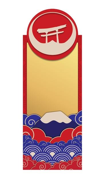greeting card template japanese pattern vector  premium