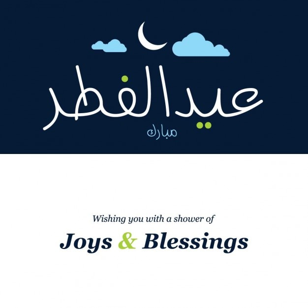 Greeting cards of eid ul fitr with background vector free download greeting cards of eid ul fitr with background free vector m4hsunfo