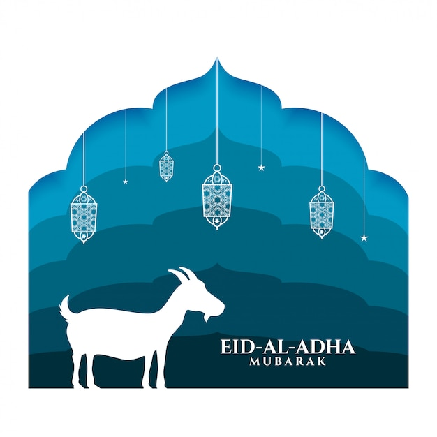 Greeting  of eid al adha mubarak festival Free Vector