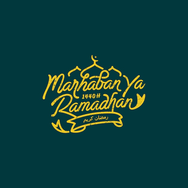 Greeting of marhaban ya ramadhan with lettering Premium Vector