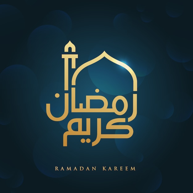 Greeting ramadan kareem vector file in arabic as a form of mosque Premium Vector