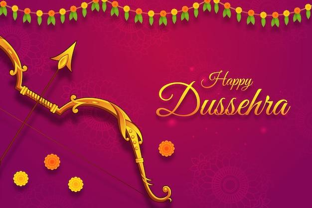 Greeting with bow for navratri festival, dussehra. vijayadashami, durga pooja Premium Vector