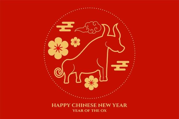Поздравление с китайским новым годом быка с цветами Бесплатные векторы