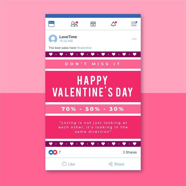 Griglia modello di post di facebook di san valentino Vettore gratuito
