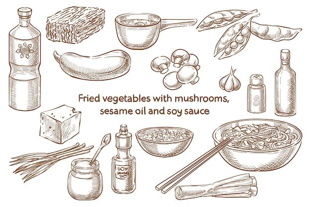 Овощи гриль с грибами, кунжутным маслом и соевым соусом. японская еда. ингредиенты. векторный эскиз Premium векторы