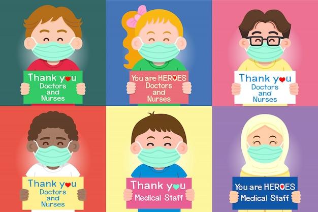 Группа детей держала табличку с надписью с благодарностью и хвалой врачам Premium векторы