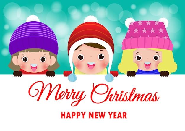 Группа счастливых детей в рождественских шапках Premium векторы