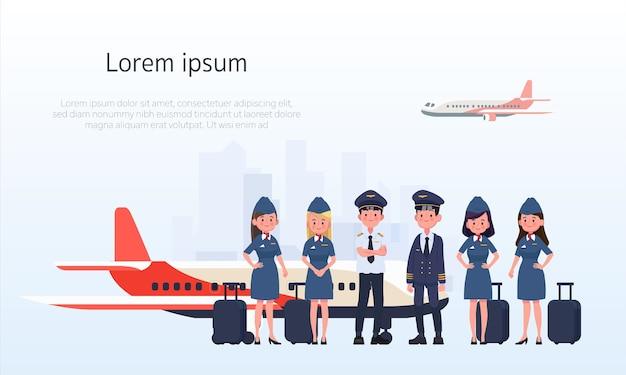 Группа летчиков и бортпроводников, стюардесса. Premium векторы
