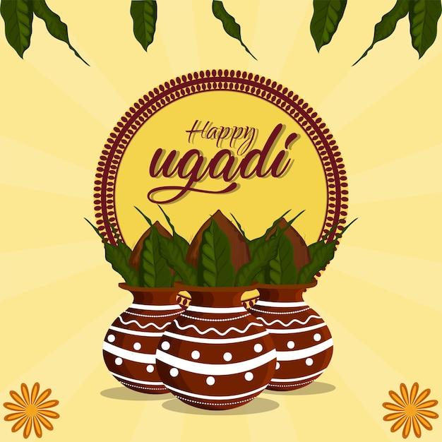 Gudi padwa creative realistic greeting card Premium Vector