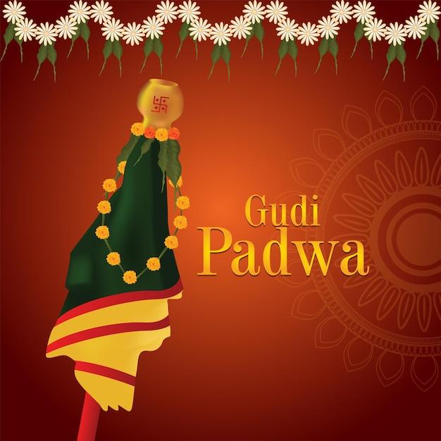 Gudi Padwa 인사말 카드 전통 축제 프리미엄 벡터