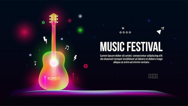 Guitar for music festival in fantasy light art style. Premium Vector