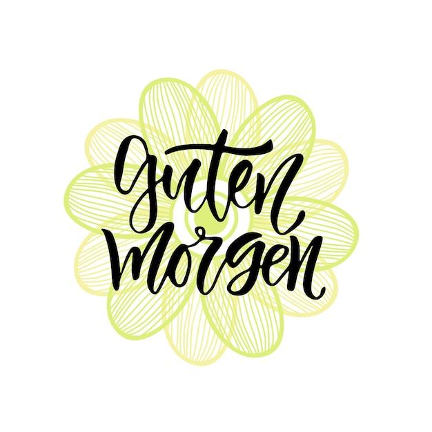Guten Morgen German Phrase Good Morning In English