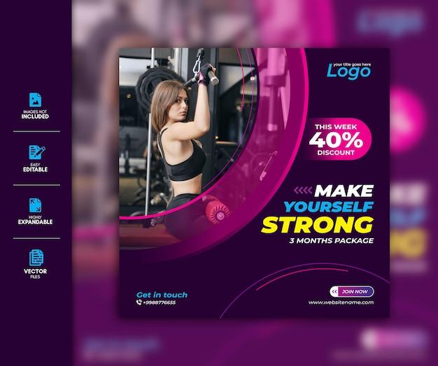 Gym social media опубликовать шаблон премиум Premium векторы