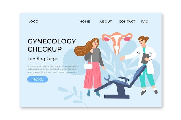 婦人科検診-ランディングページ 無料ベクター