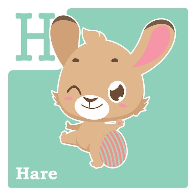 文字hのアルファベットカード Premiumベクター