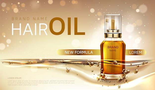 Hair oil cosmetics bottle ad vector banner Free Vector